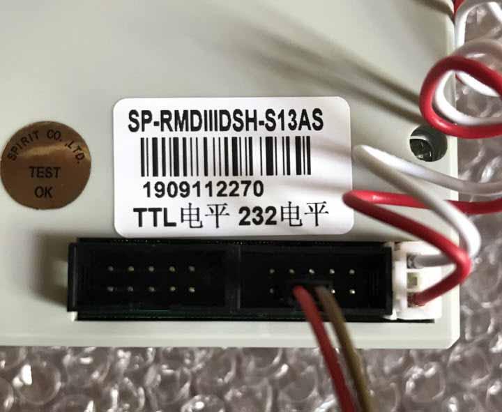 Kết nối cổng truyền và nguồn cho SPRT SP-DIII